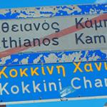 Kokkini-Hani-Kreta-Griechenland